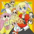 ドラマCD「ぱにぽに」セカンドシーズン Vol.3 ~愛と青春の演劇祭!~編(アルバム)