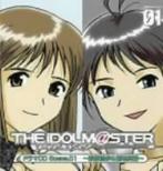ドラマCD「アイドルマスター」Vol.1(アルバム)