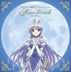TVアニメーション『夜明け前より瑠璃色な Crescent Love』サウンドトラック(アルバム)