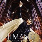 TVアニメーション「うみねこのなく頃に」EDテーマ~la divina tragedia-魔曲-/JIMANG(シングル)