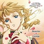 TVアニメーション「うみねこのなく頃に」キャラクターソング vol.2(シングル)