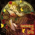 TVアニメーション「うみねこのなく頃に」イメージアルバム ROKKENJIMA in LOVE(アルバム)