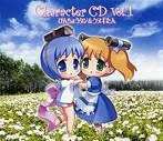 びんちょうタン キャラクターCD Vol.1(アルバム)