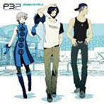 ドラマCD「ペルソナ3ポータブル」Vol.2(アルバム)
