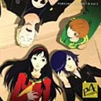 ドラマCD「ペルソナ4」Vol.2(アルバム)