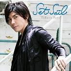 Set Sail/佐藤拓也(シングル)