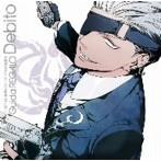 アルカナ・ファミリア キャラクターCD~Guida REGALO~ デビト(アルバム)
