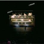 Drop's/organ(アルバム)