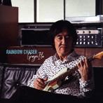 伊藤銀次/RAINBOW CHASER(アルバム)