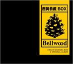 西岡恭蔵BOX(アルバム)