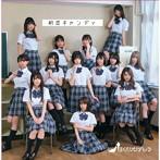 さくらシンデレラ/初恋キャンディ(Aタイプ/通常盤)(シングル)