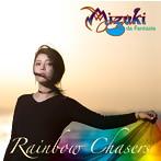 MIZUKI da Fantasia/Rainbow Chasers~虹を追う人々(アルバム)