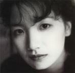 平松愛理/MY DEAR(アルバム)