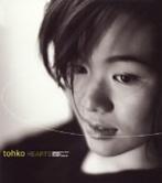 トーコ/HEARTS(シングル)