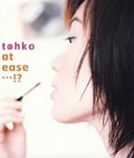 トーコ/at ease...!?(シングル)