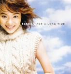 トーコ/FOR A LONG TIME(シングル)