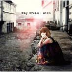 aiko/May Dream(アルバム)
