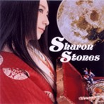 天野月子/Sharon Stones(アルバム)