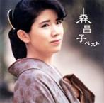 森昌子/ベスト(アルバム)