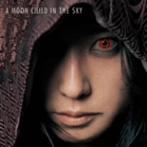 天野月子/A MOON CHILD IN THE SKY(アルバム)