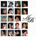 森昌子/森昌子シングルABコレクション 1979~1986(アルバム)