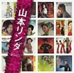 山本リンダ/山本リンダ SINGLESコンプリート(アルバム)