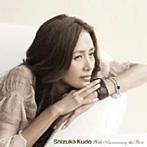工藤静香/Shizuka Kudo 20th Anniversary the Best(アルバム)