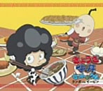 「家庭教師(かてきょー)ヒットマンREBORN!」キャラクターデュエットシングル~ぎょうざ牛丼セットのうた ランボvsイーピン(シングル)
