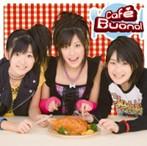 Buono!/Cafe Buono!(アルバム)