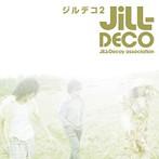 JiLL-Decoy association/ジルデコ2(アルバム)