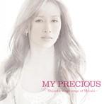 工藤静香/MY PRECIOUS-Shizuka sings songs of Miyuki-(アルバム)