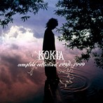 KOKIA/KOKIA complete collection 1998-1999(アルバム)