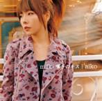 aiko/milk/嘆きのキス(シングル)