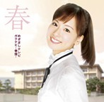 「めざましテレビ」ガクナビ-春盤-(アルバム)