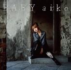 aiko/BABY(アルバム)