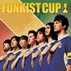 FUNKIST/FUNKIST CUP(アルバム)