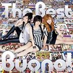 Buono!/The Best Buono!(アルバム)