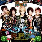 SuG/R.P.G.~Rockin' Playing Game(シングル)