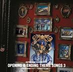 「家庭教師(かてきょー)ヒットマンREBORN!」OPENING&ENDING THEME SONGS 3~未来決戦編までのアニメ主題歌をフルで聴け!~(アルバム)