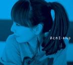 aiko/まとめ2(アルバム)