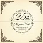 工藤静香/25周年記念スペシャルBOX SET(アルバム)
