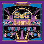SuG/BEST 2010~2012(アルバム)