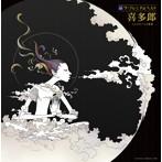 喜多郎/ザ・プレミアムベスト 喜多郎「シルクロードの世界」(アルバム)