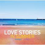 LOVE STORIES IN SUMMER(アルバム)