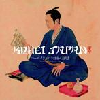 KOHEI JAPAN/コーヘイ ジャパンはかく語りき(アルバム)