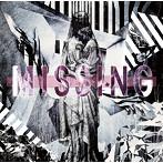 SuG/MISSING(シングル)