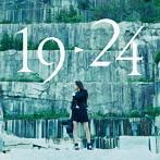 阿部真央/シングルコレクション19-24(アルバム)
