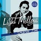 ORIGINAL LOVE/Light Mellow オリジナル・ラブ(アルバム)