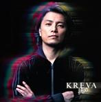 KREVA/挑め