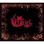 Asriel/Asriel(アルバム)